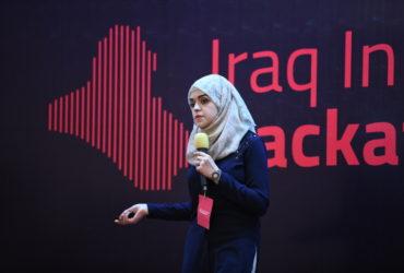 هاكثون الابتكار العراقي 2019